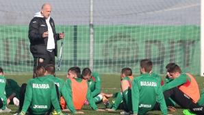 Юношите до 18 победиха Таджикистан в Санкт Петербург