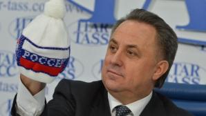 Русия с отговор на заплахата за изгонване от спорта