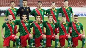 България на четвъртфинал след тежка загуба от Гърция