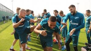 Новите в Зенит с първа тренировка
