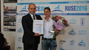 Севда Асенова е спортист на годината в Русе