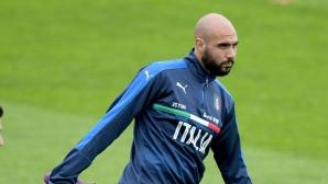 Потвърдено: Дзадза ще играе във Валенсия