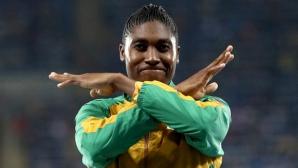 Семеня мисли за футболна кариера, но дали ФИФА ще й позволи?