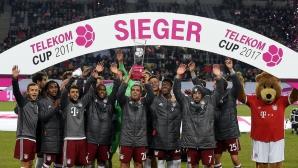 Байерн (Мюнхен) взе една купа като предястие