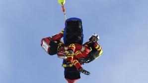 Италианка падна тежко по време на тренировъчно спускане