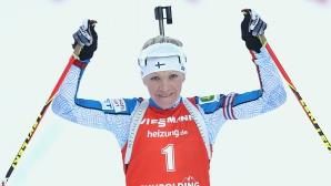 Кайса Макарайнен спечели преследването в Руполдинг