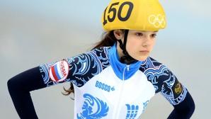 София Просвирнова спечели на 1000 метра при жените
