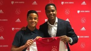 Синът на Клуйверт дебютира за първия отбор на Аякс (снимка)