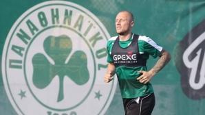 Утре Иван Иванов приключва с Панатинайкос