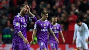 Каква драма в Севиля! Автогол на Рамос и край на великата серия на Реал! (видео и галерия)