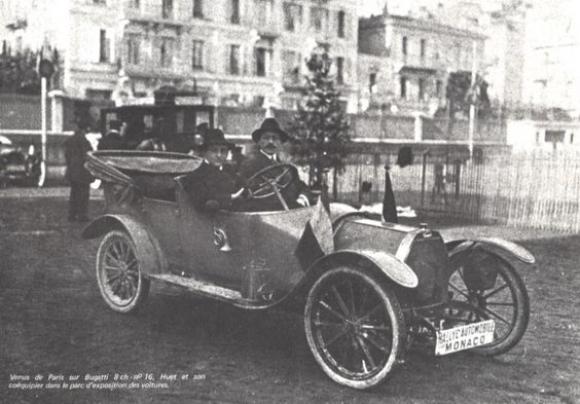 Рали Монте Карло: за българската жилка и как става толкова известно