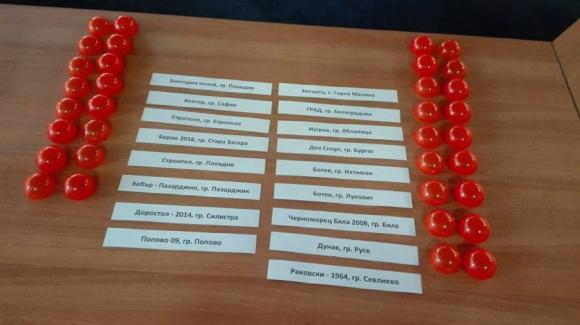 Дунав и Доростол откриват надпреварата за Купата на България