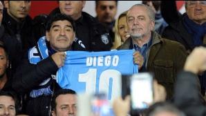 Марадона иска шефски пост в Наполи