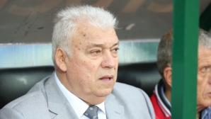 Христо Бонев остава в критично, но стабилно състояние