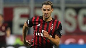 Проблеми в защита за Милан преди мача с Торино
