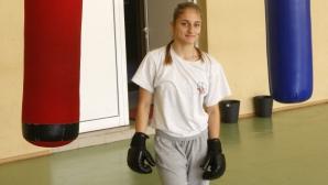 Българка триумфира в категория до 48 кг на турнира за Купата на нациите по бокс