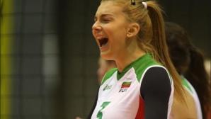 Ива Халачева: Бяхме много надъхани, защото играем у дома