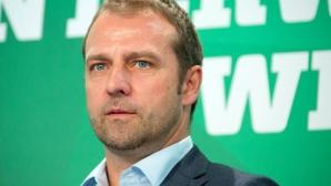 Ханзи Флик напусна поста на спортен директор в Германския футболен съюз