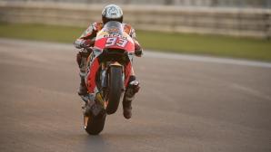 Honda показват машината на Маркес и Педроса на 3 февруари