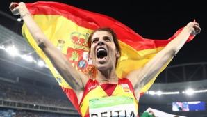 Бейтия оглави световната ранглиста в скока на височина