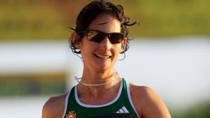 Португалка е първата световна рекордьорка на 50 км спортно ходене