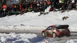 Рали Монте Карло бележи началото на нова ера във WRC