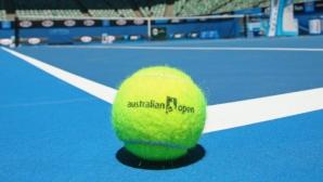 Australian Open, първи кръг, резултати
