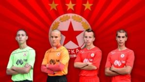 ЦСКА-София върна провинилите се юноши в отбора - двама напуснаха