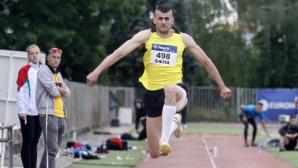 Най-добрите ни състезатели в тройния скок ще премерят сили в Пловдив