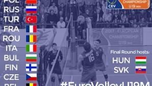 Всички финалисти на Европейското първенство за младежи под 19 години