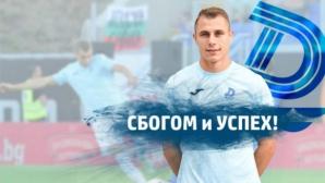 Официално: Левски взе звездата на приятната изненада в Първа лига