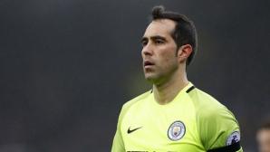 Гуардиола взима нов вратар през лятото, с Браво няма да стане