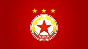 Ексклузивно в Sportal.bg: Ясна е цената на емблемата на ЦСКА