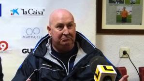 Шотландец пак плати на клуб, за да го вземат за треньор