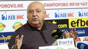 Венци Стефанов към мениджър на национал: Славия да не ти е чакалнята на Централна гара