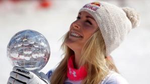 """""""По пътя към историята"""" с Линдзи Вон дебютира през февруари в ефира на Евроспорт"""