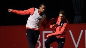 В петък излиза решението на ФИФА за Матип