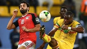 Мали и Египет си спретнаха нулево реми (видео)