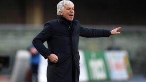Треньорът на Аталанта наказан за два мача