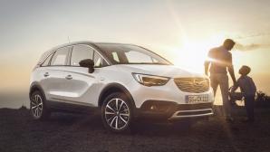 Opel показаха новия си стилен SUV - Crossland X (Снимки и видео)
