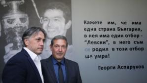 Синът на Гунди: Скоро и Левски, и ЦСКА ще се върнат по местата си