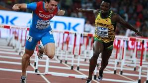Шубенков подаде заявка да се състезава като независим лекоатлет