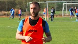 Гръцки защитник с първа тренировка в Левски