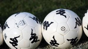 Вихрен и Оборище ще играят в Сандански