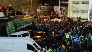 Полицията предотврати инциденти с участието на фенове на Спортинг