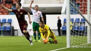 България загуби от Словакия в последния си мач в Санкт Петербург