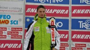 Камен Златков с подиум на слалом за купата на ФИС, изпревари четирикратен олимпийски вицешампион