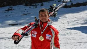 Алберт Попов отпадна в първия манш на слалом за купата на ФИС