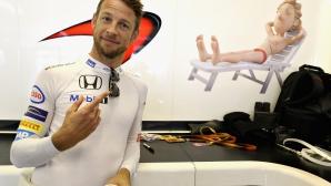 Бътън с първи официален тест с раликрос автомобил