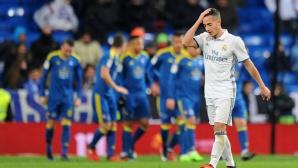 Реал Мадрид - Селта (съставите)